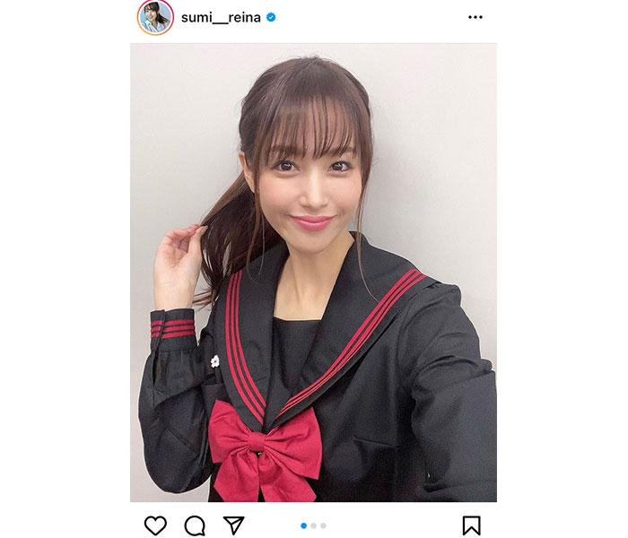 鷲見玲奈が制服ショットを公開!「めっちゃ可愛い」「現役でも行けますよ」と反響も!