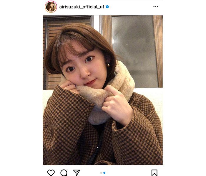 鈴木愛理、矢島舞美プレゼントのマフラー着た暖かショット披露!「別カノのMV思い出した」