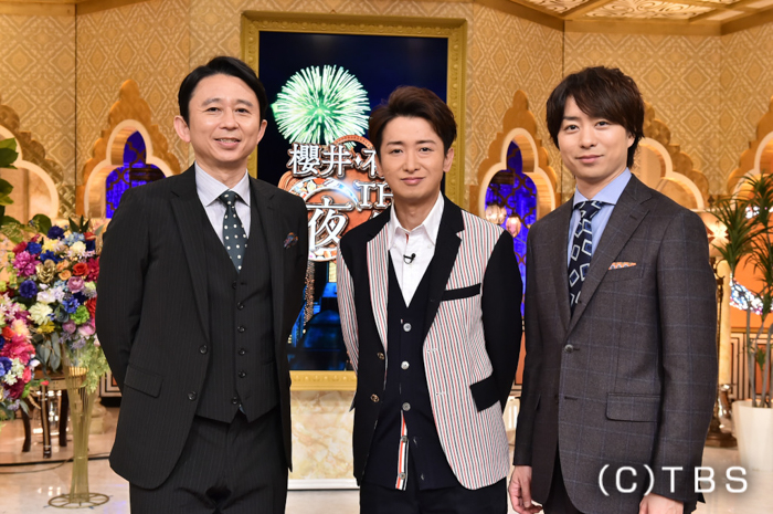 大野智、櫻井翔と共に嵐&TBSが歩んだ21年間を振り返る!