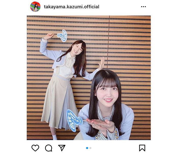 乃木坂46 高山一実、久保史緒里と日本テレビ系番組に生出演!「朝から楽しいです」