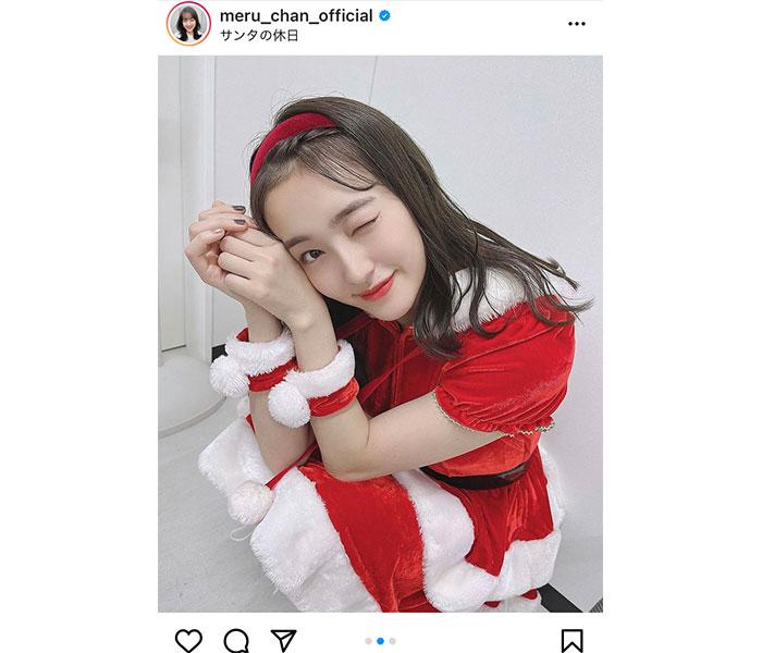 HKT48 田島芽瑠、いたずらな笑顔が可愛すぎるサンタコスプレ披露!「プレゼント持っていっちゃうかも?」