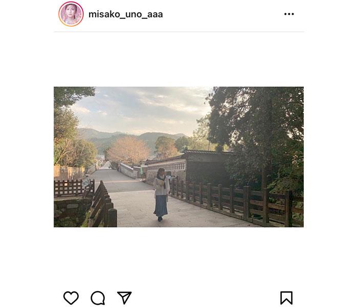 宇野実彩子、「うの旅」新作は宮崎県!現地ファンから感謝の声も