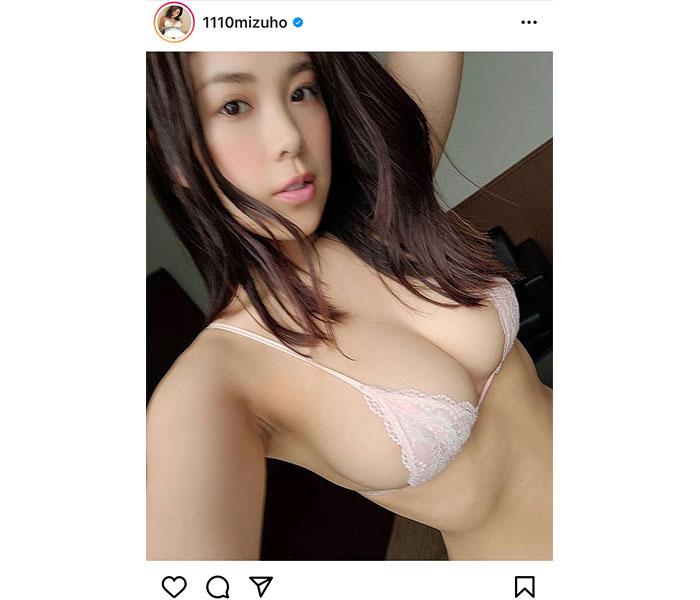 内田瑞穂、ふんわりGカップが圧巻の自撮りショット披露!
