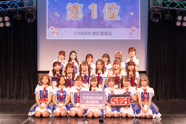 アイドル好き女子大生によるダンス甲子園、上位13チームがついに決定!UNIDOL決勝戦は2021年2月24日
