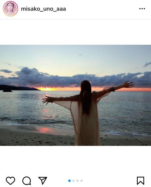 宇野実彩子、奄美大島を訪れた動画が公開に!「海が似合いすぎる」「宇野ちゃんと旅したーい」