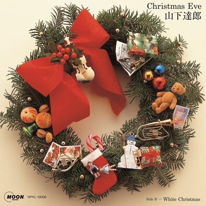 山下達郎『クリスマス・イブ』が35年連続オリコン週間シングルランキングTOP100入り!