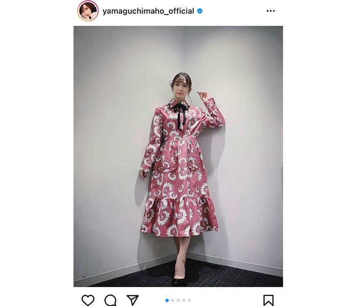 山口真帆、忘年会で披露した衣装コーデを一挙公開!