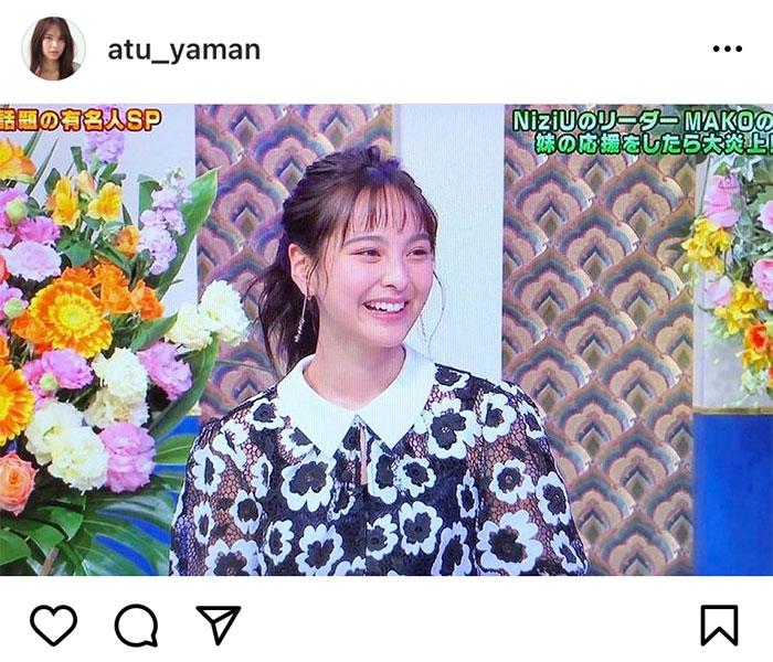 山口厚子、明石家さんまとの共演に「本当に感謝の気持ちでいっぱい」