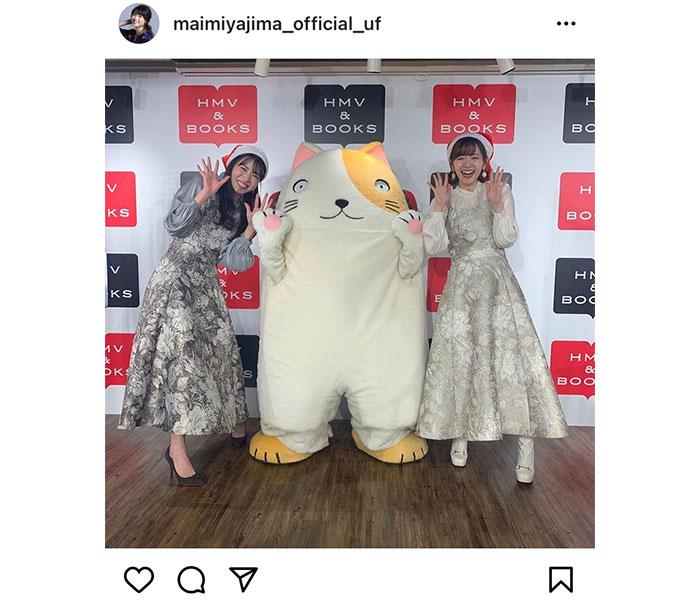 矢島舞美、鈴木愛理とお揃いコーデでカレンダーイベントを開催!