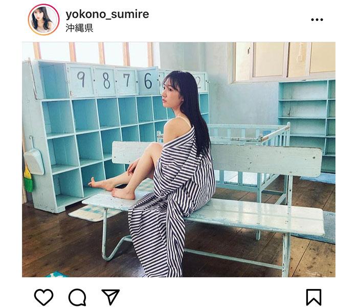 NMB48 横野すみれ、肩と美脚をチラ見せな写真集オフショットに反響!「家に届くのが楽しみ」
