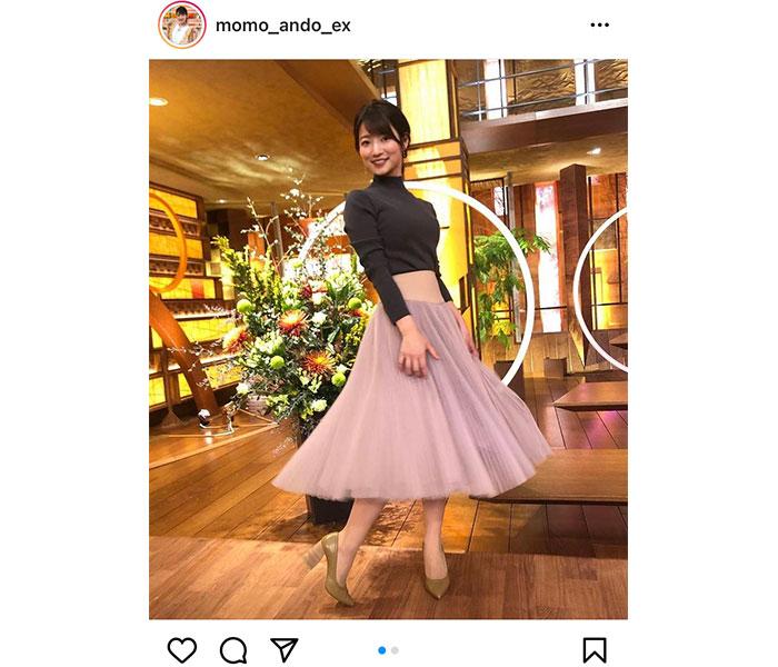 安藤萌々アナウンサー、チュールスカートが舞う清楚コーデに反響!