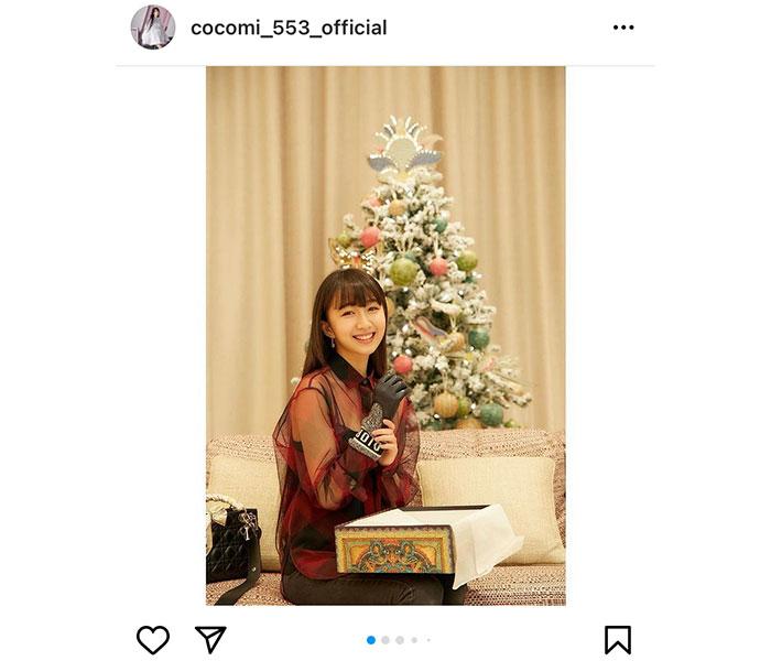 Cocomi、クリスマスプレゼントに幸せ笑顔