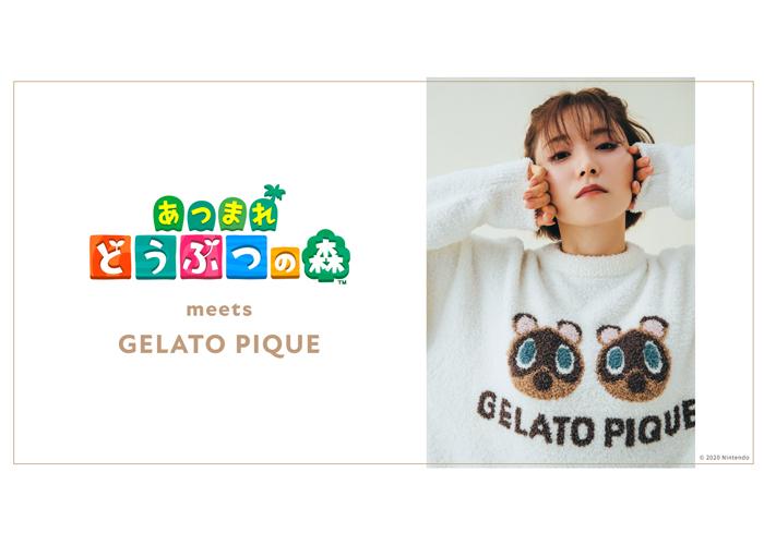 ジェラート ピケ『あつまれ どうぶつの森』コレクション追加販売の詳細発表!