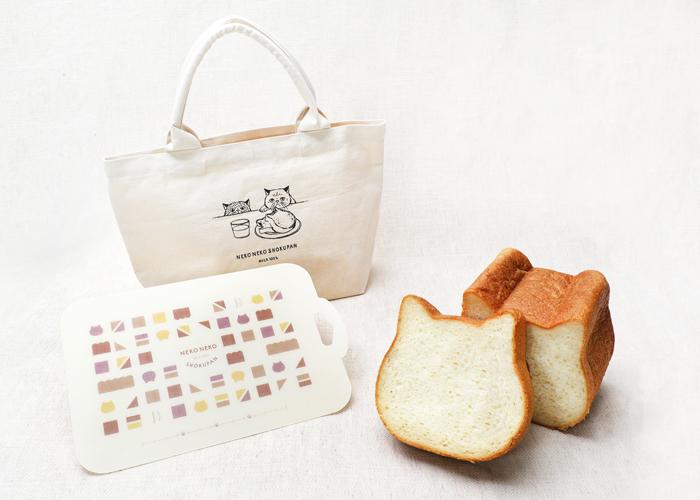 「ねこねこ食パン」より、「ねこねこ福袋」を販売!