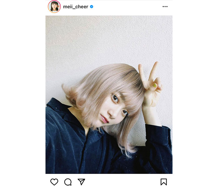 福田愛依がピンクショートヘアにイメチェン!?休日のウィッグ姿に反響!