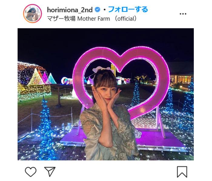 乃木坂46 堀未央奈、キュートなクリスマスイルミネーションショットを公開「日向坂46の皆さんも素敵でした…!」