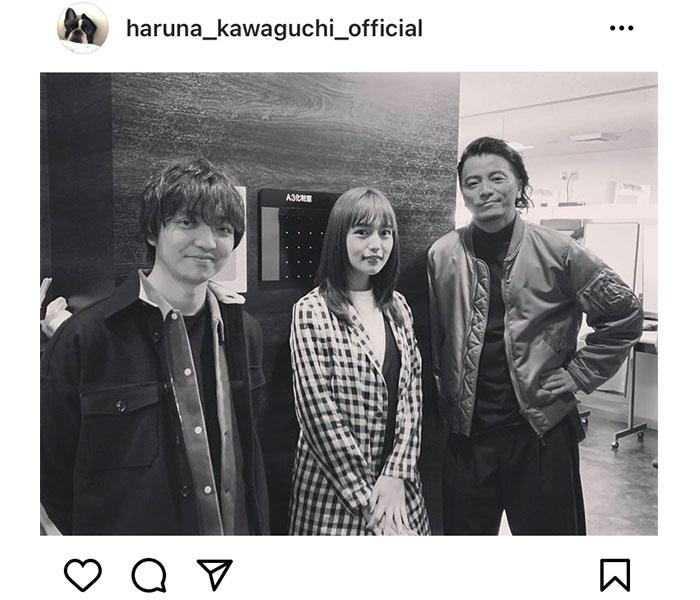 川口春奈、笑顔溢れるKREVA&三浦大知に挟まれた3ショット公開!