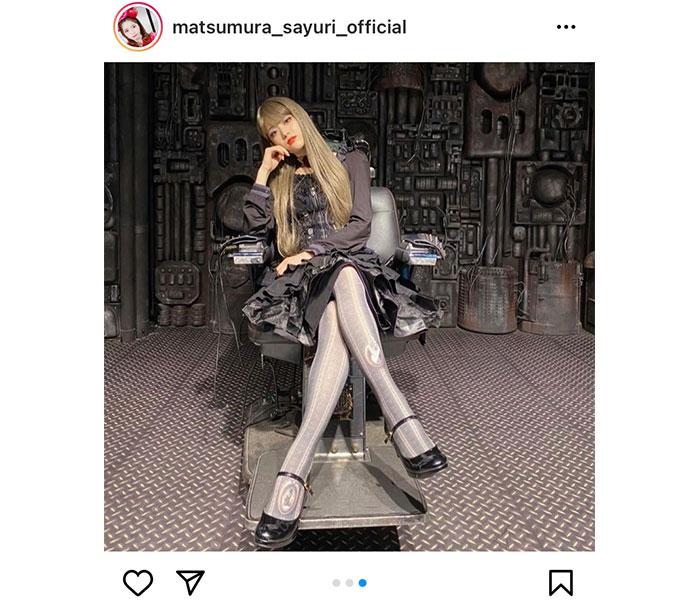 乃木坂46 松村沙友理、金髪ゴシック姿で美脚披露!「無限に可愛い!」