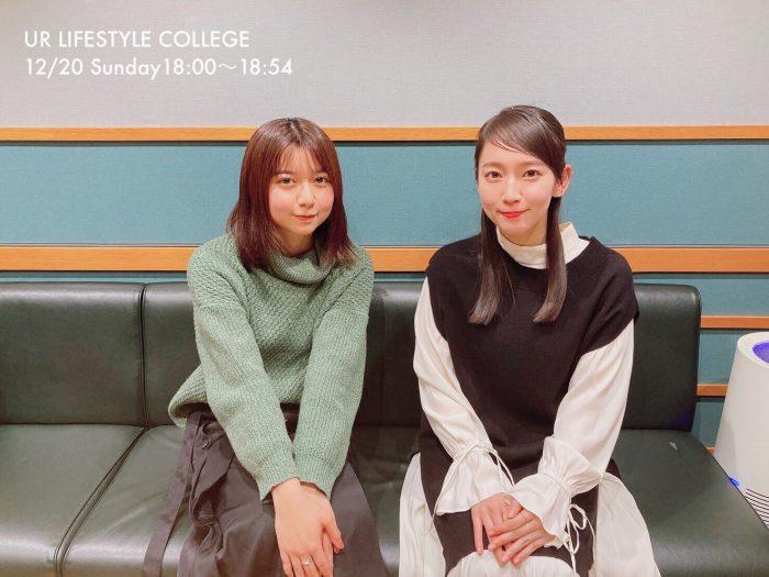 上白石萌歌が吉岡里帆ナビゲートの『UR LIFESTYLE COLLEGE』にゲスト出演!