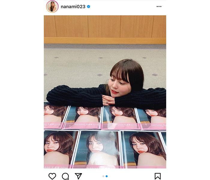 NANAMI、初の写真集発売に喜びのコメント「ありのままの私を感じてもらえる一冊に」