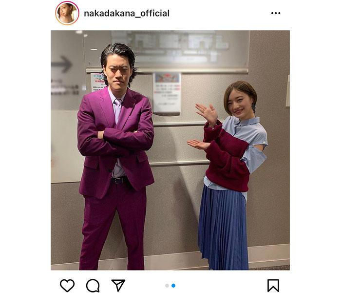 中田花奈、霜降り明星・粗品と2ショット!「表情の差が」「素敵な写真!」