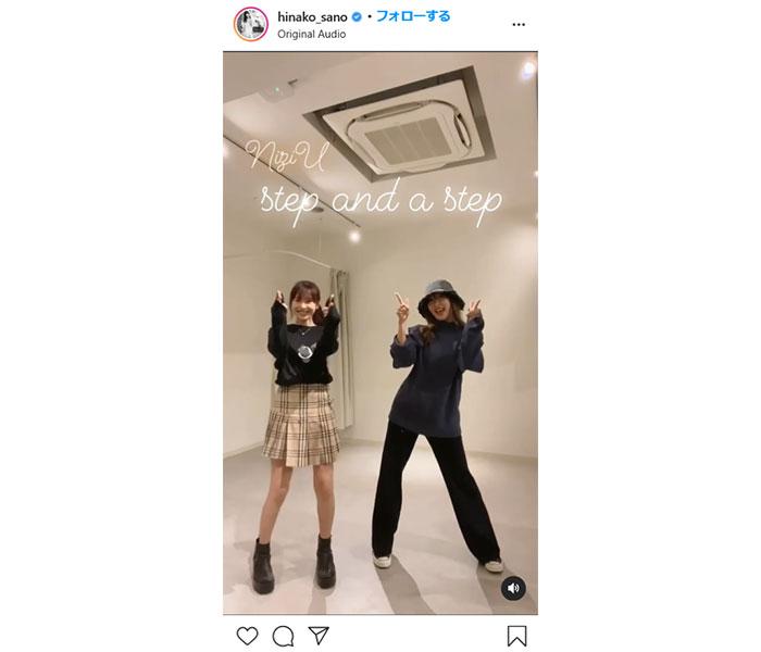 佐野ひなこ、思わずリピートしてしまうNiziUうさぎダンス動画を公開「ずっと見てる!ヘビロテ」