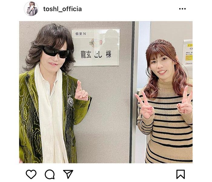 Toshl、吉田沙保里と2ショットで「ミラクル9」出演を告知