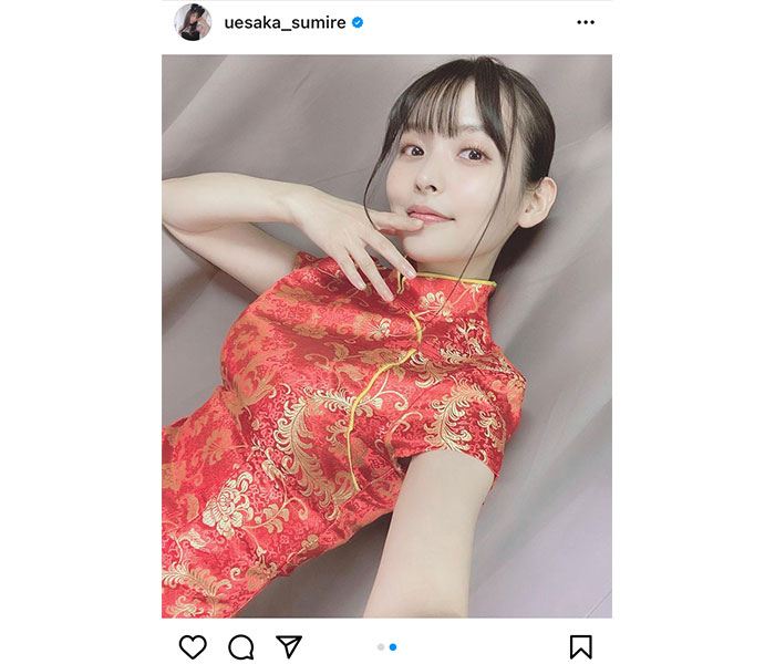 上坂すみれ、赤チャイナドレス姿に「毛深い!!」と反響!