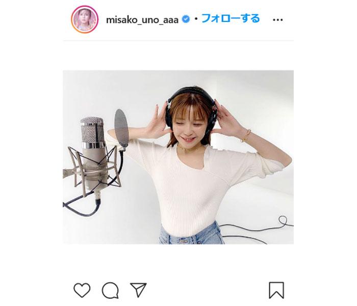 AAA 宇野実彩子がラフなデニムコーデで歌ってみた動画をアップ「私の夏の青春を思いながら歌ったよ」