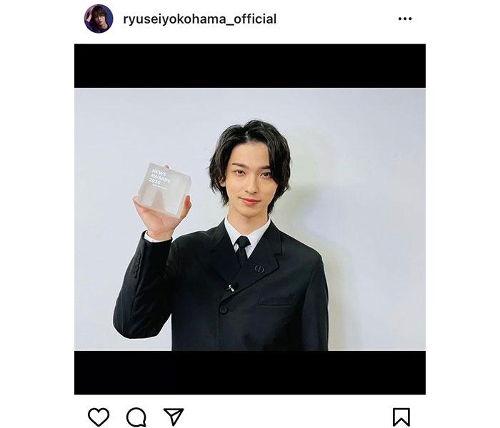 """横浜流星、「LINE NEWS AWARDS 2020」にて""""話題の人""""に選出!"""