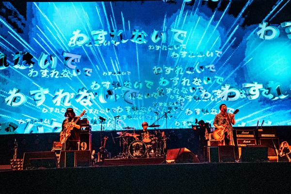 【ライブレポート】サンボマスター、配信ライブ「ラブ フロム サンボマスターat横浜アリーナ」 こんな時期だからこそ、MAXの音楽パワーを届けた感動の2時間半!