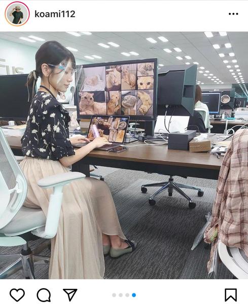 小林亜実、「逃げ恥」新春スペシャルに出演!「少しですが関われて本当に嬉しい」