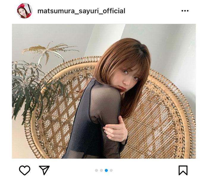 乃木坂46 松村沙友理、オトナの視線で見つめる透け感コーデ「お顔が最強」「綺麗だよまちゅ」