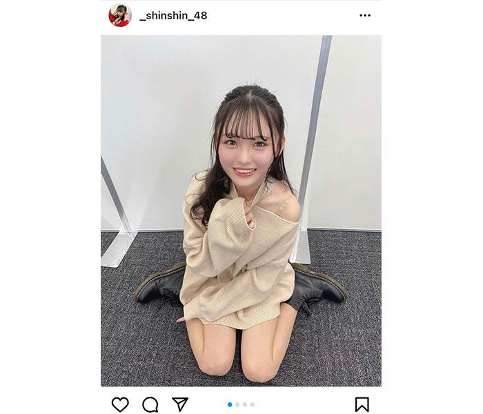 """NMB48 新澤菜央、上目遣いの「あざとニット」姿に興味""""しんしん""""!"""