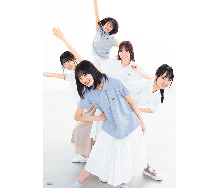 乃木坂46 遠藤さくら、田村真佑ら4期生が「B.L.T.」表紙に登場!インタビューで「4期生ライブ2020」の裏側も明かす