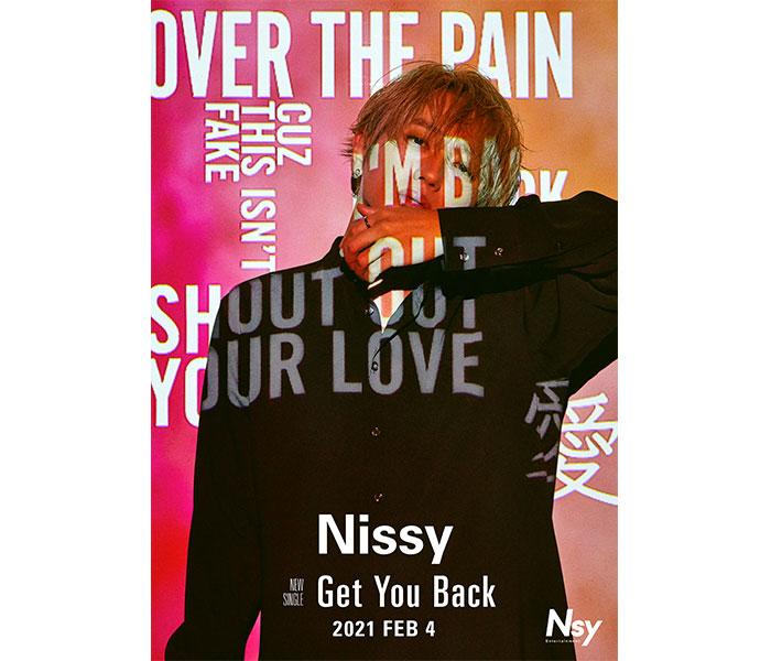 Nissyが金髪に!壮大なトレーラー映像で新曲リリースを解禁