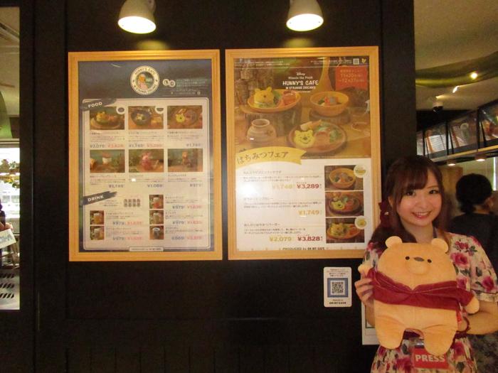 プーさん好きは必見!『プーさんの不思議な夢』をコンセプトにしたカフェが期間限定で新宿に登場!