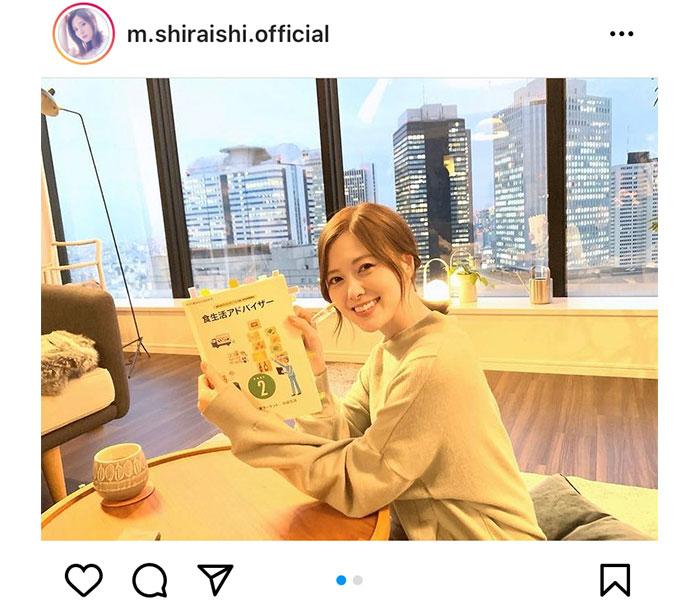 白石麻衣、ユーキャン新CMオフショットを公開!「めっちゃ可愛かった」と反響!
