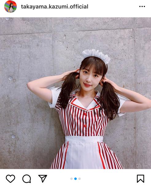 乃木坂46 高山一実、毎日通いたいツインテールのウェイトレス衣装で悩殺!