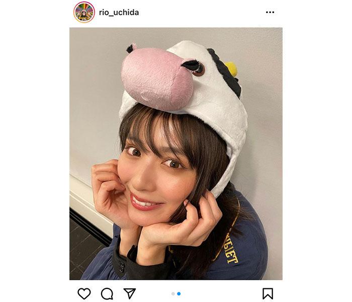 内田理央、牛の帽子で見上げる干支ショットに反響!