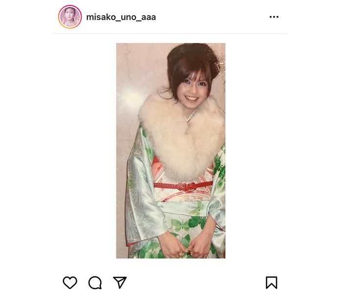 宇野実彩子、15年前の振袖写真と共に新成人へメッセージ「愛することを怖がらないで」