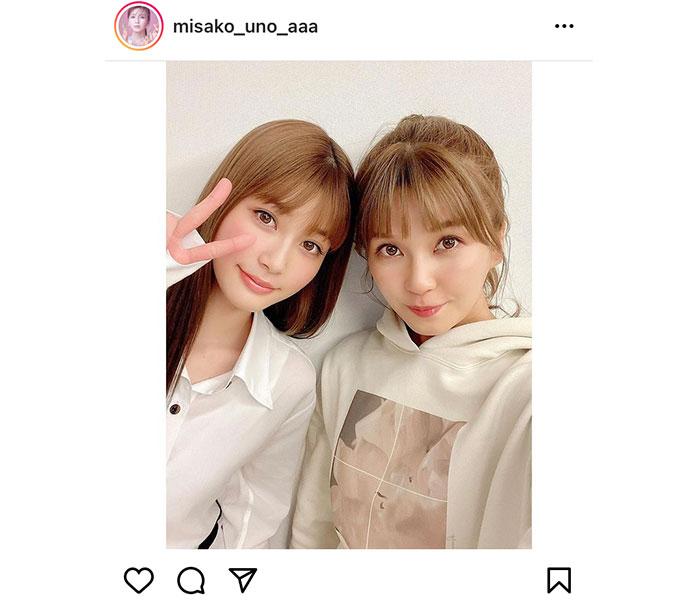 宇野実彩子、生見愛瑠との仲良し姉妹ショットに歓喜の声!「可愛い姉妹」「愛おしいよ」