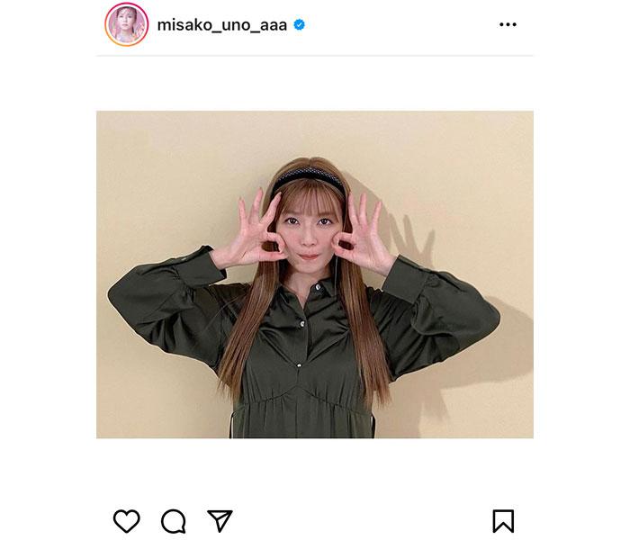 宇野実彩子、「with」オフショットではっぴーす!