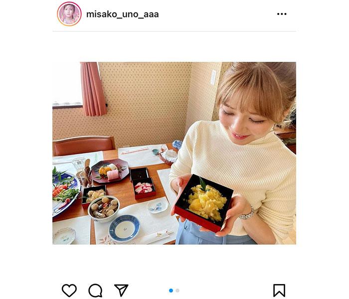 宇野実彩子、実家のおせち料理を紹介!「受け継いでいきたい味です」
