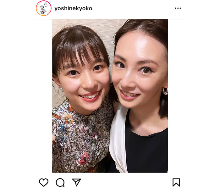 芳根京子、北川景子との仲良し2ショット公開!「プライベートでもたくさんお世話になってます」