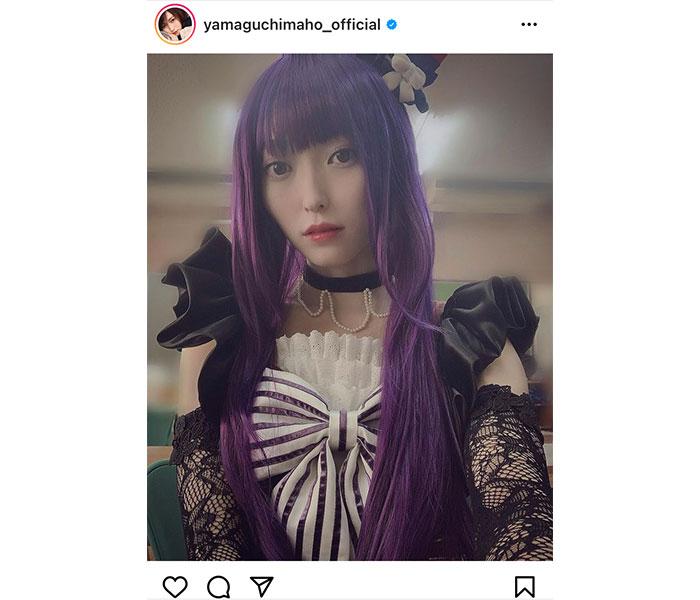 山口真帆、主演作でゴスロリ魔女姿を披露<ショコラの魔法>