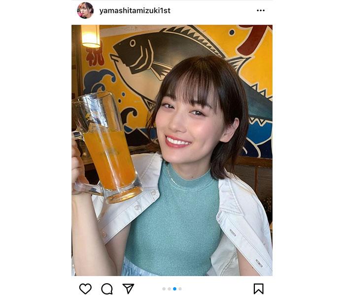 乃木坂46 山下美月、写真集発売から1年経過で乾杯ショット公開