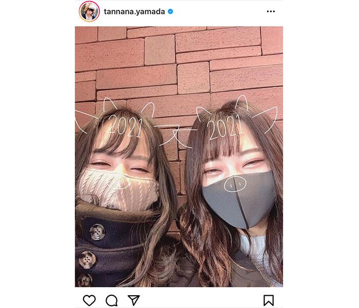 山田菜々&山田寿々の姉妹2ショットに反響!「目がそっくり」「山田姉妹最強」