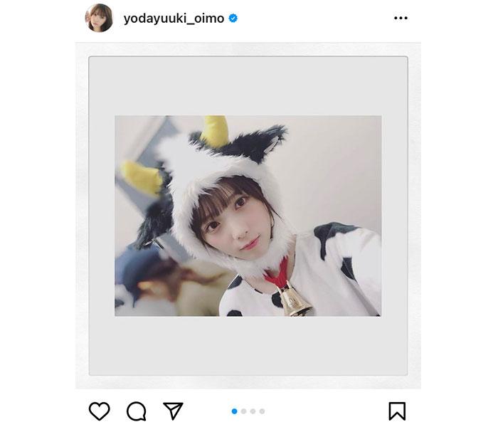 乃木坂46 与田祐希、牛のコスプレショットに反響!「与田ちゃんは動物好きだね! 」
