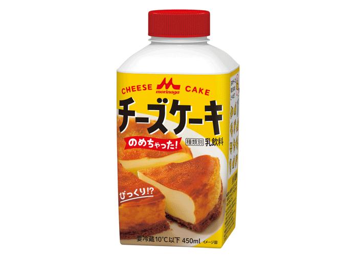「チーズケーキのめちゃった」1月26日(火)より期間限定新発売!